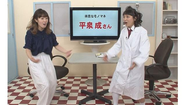 金田朋子の【金朋声優ラボ2】9月のゲストは?! 降幡愛さん♡ お楽しみに~!!!