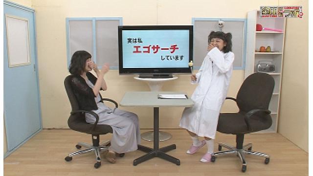 金田朋子の【金朋声優ラボ2】10月ゲストは? 高橋未奈美さんです!