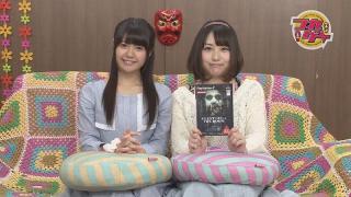 1月26日「つれゲーVol.10 竹達彩奈&巽悠衣子×サイレントヒル4 ザ・ルーム」イベント開催