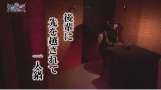 松来未祐のアルカナの扉Vol.1ジャケット画像を公開!! 芹澤優 大空直美 愛美 荒川美穂