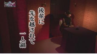 松来未祐のアルカナの扉最新話収録!気になるゲストは「加隈亜衣」さんと「山本希望」さんが登場!