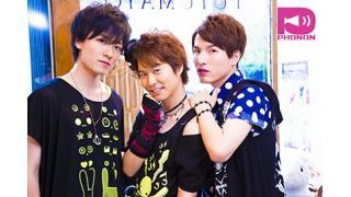 代永翼のTSUBASA MAGAZINEイベントは3月28日(土)開催!