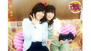つれゲー第16弾「金元寿子&赤﨑千夏」のつれゲー!挑戦したゲームは・・・!