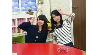 大久保瑠美さんの冠番組!本日収録しました!!初回ゲストは三上枝織さん