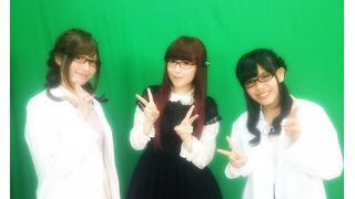 【5月放送】GirlsNews~声優収録完了!ゲストは黒崎真音とMachico!