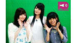 GirlsNews~声優#87の収録をしましたよー!スペシャルゲストは織田かおりさんです!
