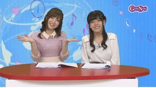 GirlsNews~声優#86より!黒崎真音&Machicoの素敵なサイングッズをプレゼント!