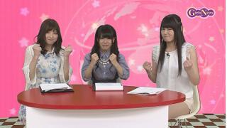 GirlsNews~声優#87より!織田かおりさんの素敵なサイングッズをプレゼント!