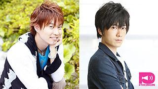 代永翼&畠中祐の新ラジオ番組が8月からスタート! 毎月2回PHONONチャンネルにて!