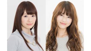 【9月放送新番組】照井春佳&藤井ゆきよの新番組がPigooにてスタート!