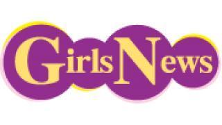 【GIRLS NEWS~声優8月放送】#89 番組のご紹介&プレゼントのご紹介