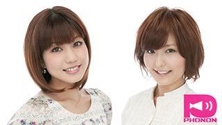 10月より「白石涼子&野中藍」による新番組がスカパー!Pigooにて放送開始!初回放送のお便りを大募集!