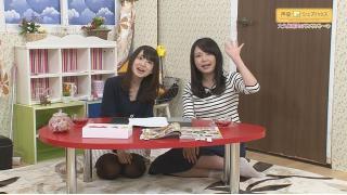 声優シェアハウス 大久保瑠美のるみるみる~むVol.1 PHONON公式Online Shop限定特典発表!
