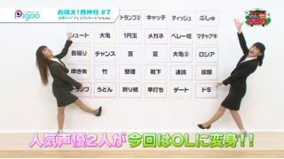 西明日香&吉田有里のお祓え!西神社Vol.2は10月16日発売!大人気の発売イベントも開催!