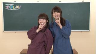 【9月新番組】照井春佳・藤井ゆきよ『はるかとゆきよのオフレコ! #1』 の見どころを紹介!