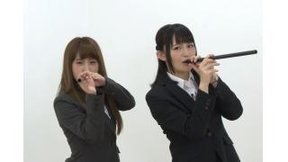 いよいよ9月4日から先行抽選販売スタート!お祓え!西神社Vol.2の概要をご紹介!!