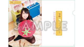 10月4日 大久保瑠美のるみるみる~むVol.1 DVD発売記念イベントで販売するグッズをご紹介!