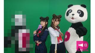 内田彩の魔法笑女マジカル☆うっちー#21は衝撃の展開に!ライバル魔法少女「マジカル☆りえしょん」とその「オトモ」が・・・!