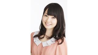 【新番組】AT-Xにて11月より『伊藤かな恵がやりたいことを実現する番組』が放送決定!