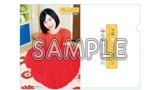 12月28日開催 津田美波の津田家Vol.1 DVD発売記念イベントで販売するグッズをご紹介!