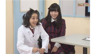 『金朋声優ラボ2』2016年1月放送☆【新年の笑い初めは是非この番組で♥】