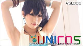 Universal costume player's「UNICOS」 Vol.005  みk @Japan