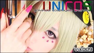 Universal costume player's「UNICOS」 Vol.009  tooca @Japan