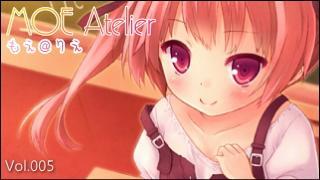 萌えイラストレーションズ「MOE Atelier」 Vol.005