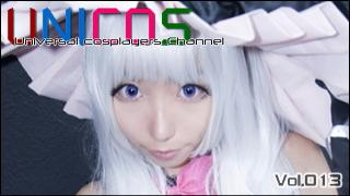 Universal costume player's「UNICOS」 Vol.013  Na Kirigakure @Hong Kong