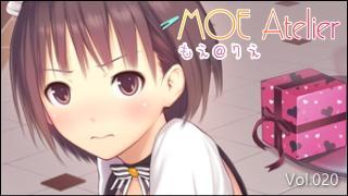 萌えイラストレーションズ「MOE Atelier」 Vol.020