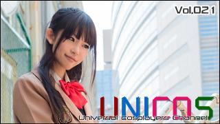 Universal costume player's「UNICOS」 Vol.021  甘栗いるふ @Japan part.2