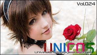 Universal costume player's「UNICOS」 Vol.024  Mizukishou @Germany part.2