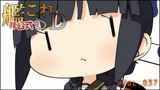 艦これSDキャラ紹介 Vol.037 「北上(きたかみ)」