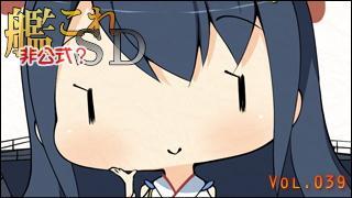 艦これSDキャラ紹介 Vol.039 「扶桑(ふそう)」