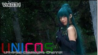 Universal costume player's「UNICOS」 Vol.031  Kanade @Taiwan part.2