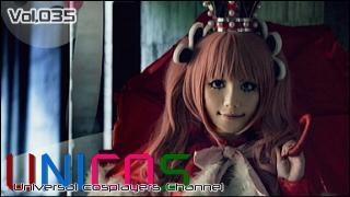 Universal costume player's「UNICOS」 Vol.035  kurumi red @Taiwan part.2