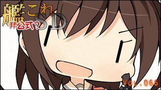 艦これSDキャラ紹介 Vol.066 「川内(せんだい)」