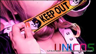 Universal costume player's「UNICOS」 Vol.075 「ダンガンロンパ 希望の学園と絶望の高校生 / 戦刃むくろ」