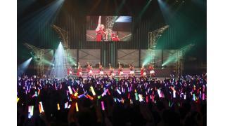 ラブライバー横浜に集結! 『μ's 3rd Anniversary LoveLive!』ライブレポート