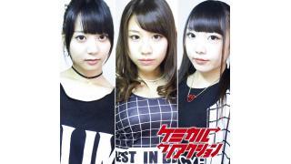 【ゲスト紹介】 FeaM@S Live vol.35(7月12日19時~) ゲストはケミカル⇆リアクショさん