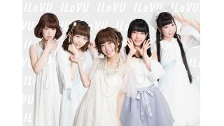【ゲスト紹介】 FeaM@S Live vol.35(7月12日19時~) ゲストはILoVUさん