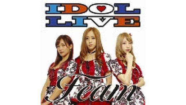 【ゲスト紹介】 FeaM@S Live vol.43(3月7日19時~) ゲストは ティーンズ☆ヘブンさん
