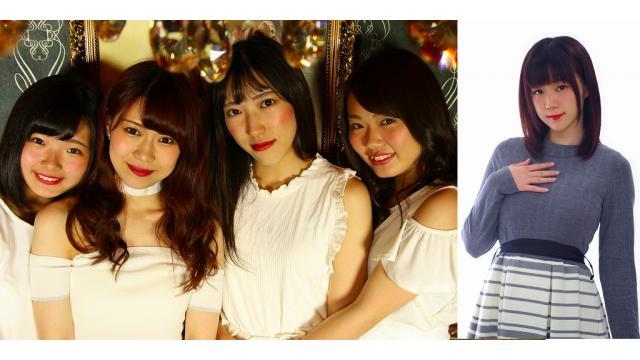 【ゲスト紹介】 FeaM@S Live vol.49(本日19時~) ゲストは有香さん、N-FlavoRさん