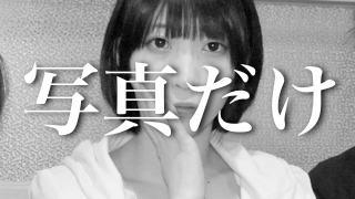 006 PHOTO【 写真で関西遠征! 】