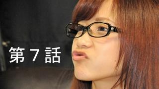 【 FeaM@STER 第7話 放送終了ブロマガ 】