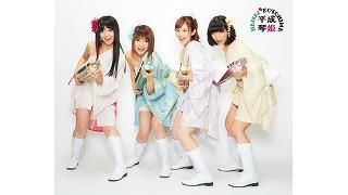 【ゲスト紹介】 平成琴姫 FeaM@S Live vol.10(3月18日19時~)