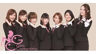 【ゲスト紹介】ガールズカンパニー FeaM@S Live vol.11(4月8日19時~)