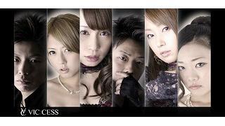 【ゲスト紹介】 FeaM@S Live vol.13(6月10日19時~) VIC:CESS