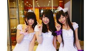 【ゲスト紹介】 FeaM@S Live vol.17(10月14日19時~) ゲストはアーミー系アイドルユニットloop