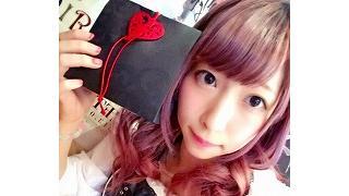 Feamバレンタインチョコプレゼント企画 (Rinaちゃん編)